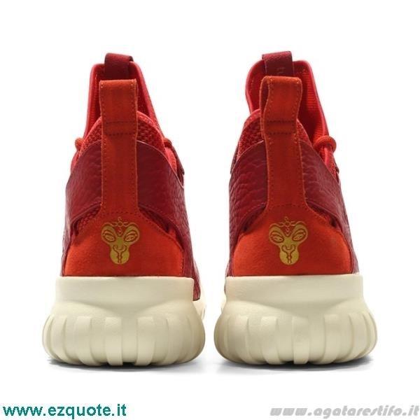 adidas tubular italia